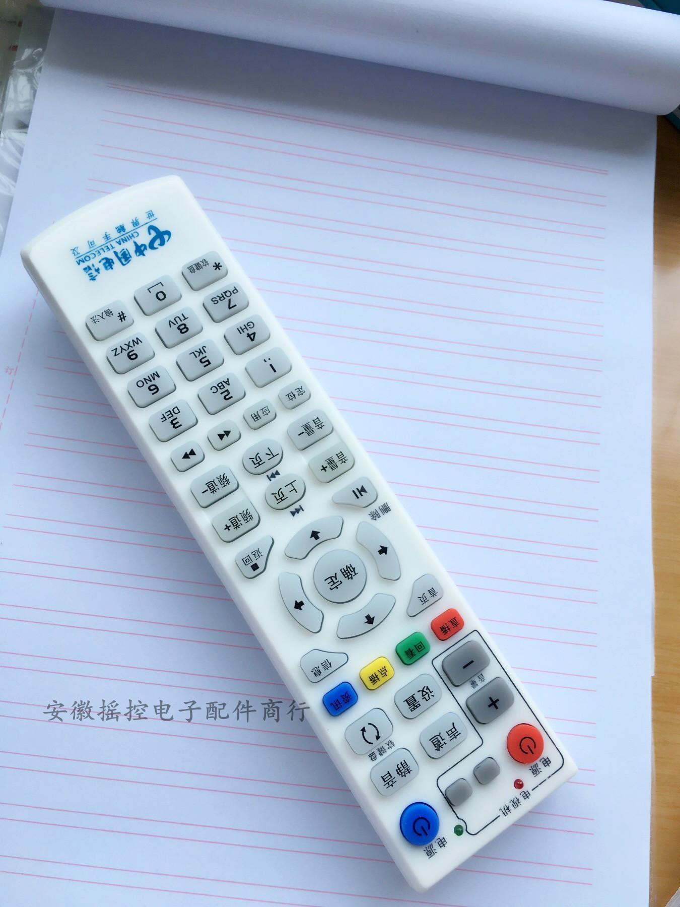 esialgne kvaliteet E1100E21005100 telekommunikatsiooni võrgu stb) pult.