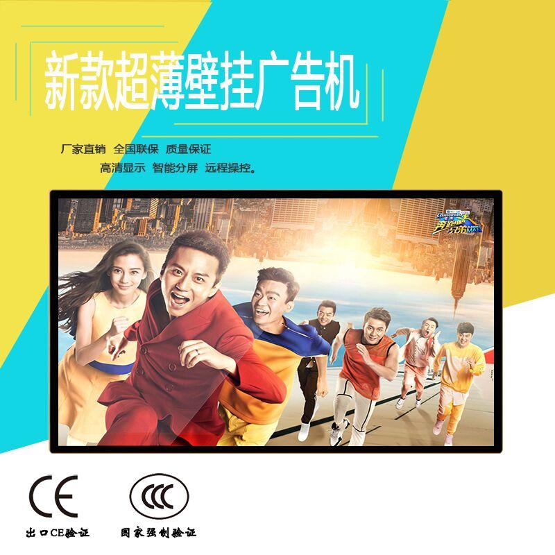 22324246505565 بوصة شاشات الكريستال السائل عالية الوضوح شاشة عرض الحائط الإعلان آلة الروبوت نسخة من مشغل