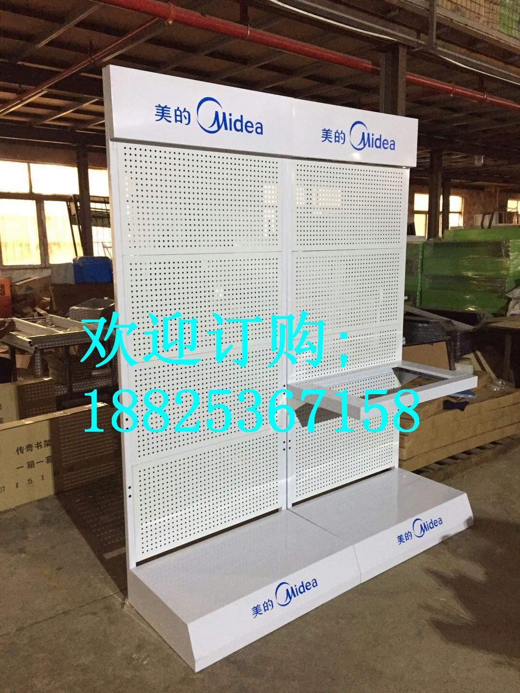 a polcokat. 厨卫 berendezések 展架 mobil kirakat vízmelegítők hardware szabadtéri többfunkciós show.