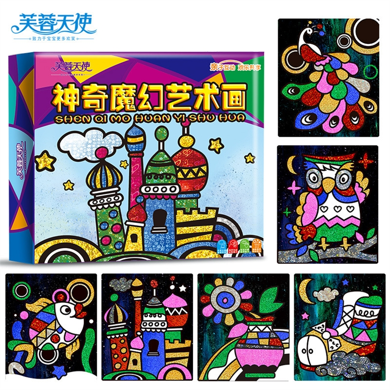 Colorful magic art paintings, children's hand-made materials, children's puzzle, hand stickers, stickers, toys