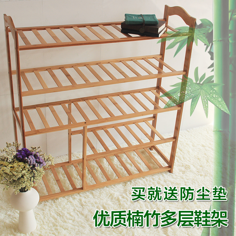 A simple shoe shoe shoe shelf bamboo multi-layer solid wood dust storage rack rack special offer creative brief