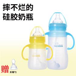 威仑帝尔新生儿宝宝硅胶奶瓶带手柄淘宝优惠券