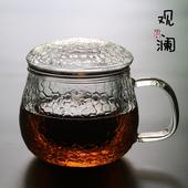 锤纹加厚耐热玻璃花茶杯子透明办公室