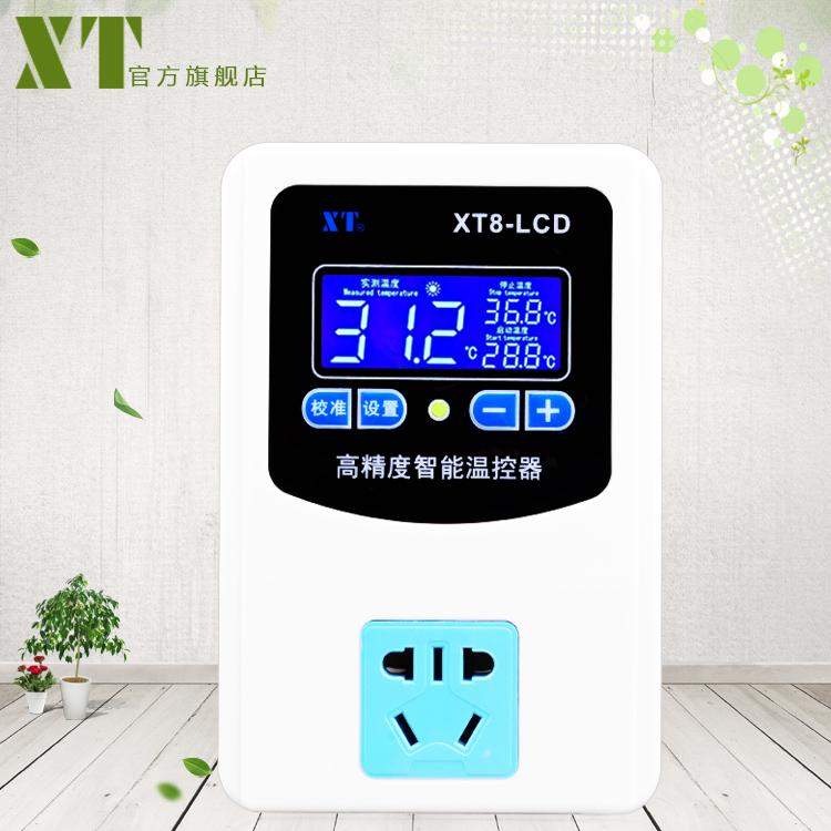 Subsistema de control de un controlador de temperatura pueden ser