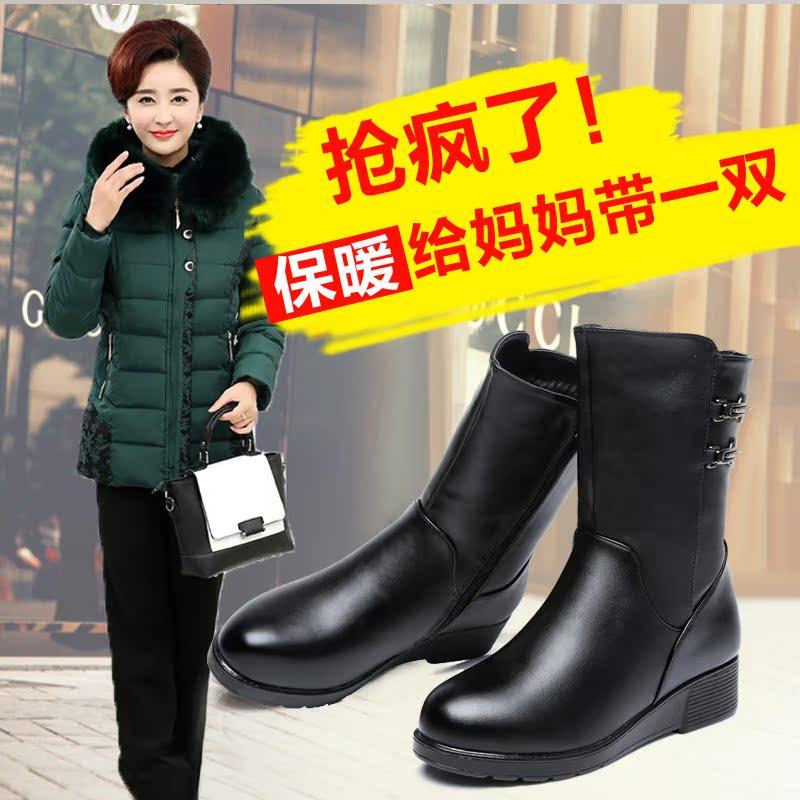 冬季妈妈鞋平跟大码中老年靴子女中筒靴平底棉鞋真皮加绒保暖棉靴