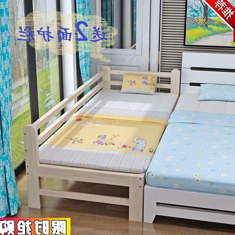 子供用ベッド幅を広くする木造床松木床ひろくなるベッドシーツ人ベッドベッドの枠を長く切替カスタマイズ可能包郵ベッド