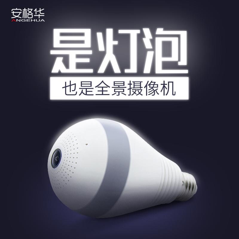 كاميرا مراقبة لاسلكية لمبة كهربائية 360 درجة بانورامية شبكة واي فاي الهاتف المحمول مجموعة المنزلية بعد هد