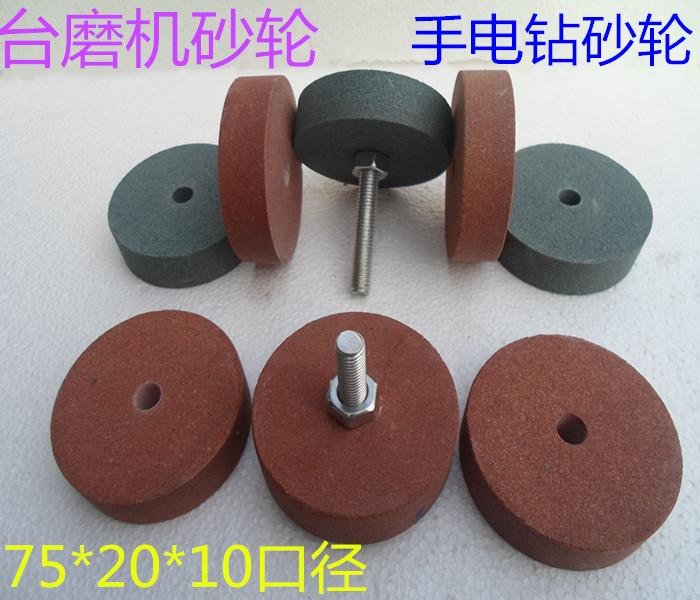 Kotouč broušení sklo broušení wolfram ocelový brusný kotouč kovové lešticí kotouč elektrický brusný kotouč elektrický brousicí hlava převod shaft wheel kamenný mlýn