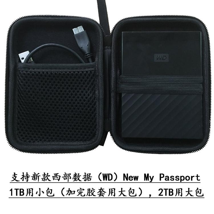 2,5 pouces disque dur mobile de paquets de données de service de protection résistant aux chocs pour ensemble de WDNewMyPassport1T-4T WD
