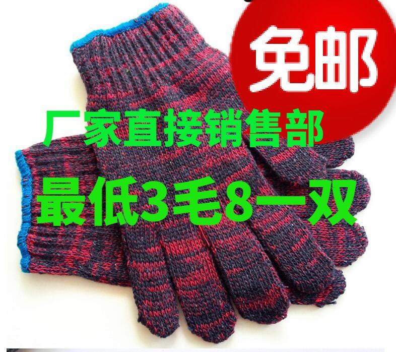 全国60双劳保手套棉