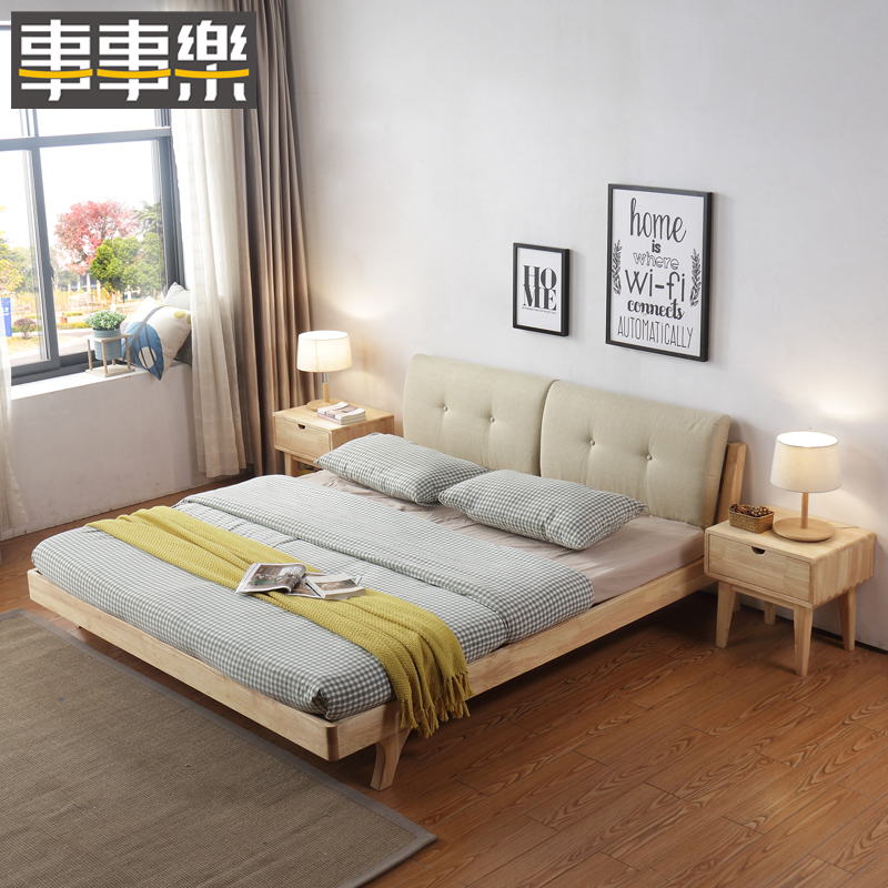 The Nordic modern double 1.8 meters of pure solid wood bedroom bed 1.5M oak furniture adult soft bed on the master bedroom