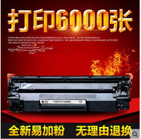 Application of FAX2820 MFC7420 7010 cartridge toner cartridges one printer cartridge