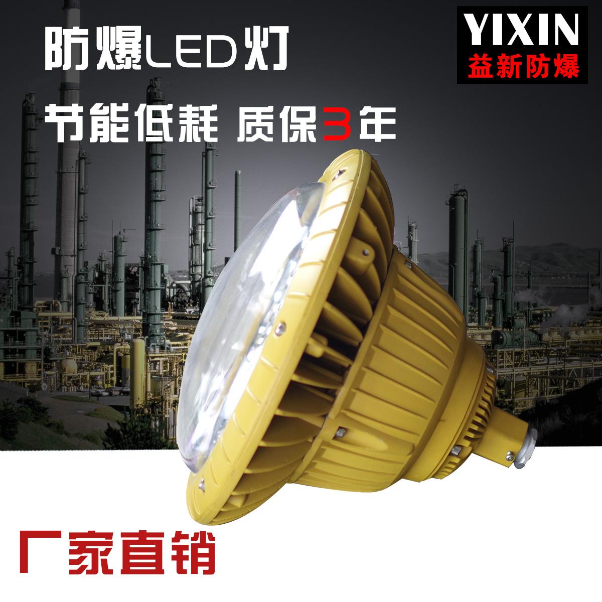 led - latern, 50W100W tehase insener - keemia tehas tehase heidavad valgust heita valgust.