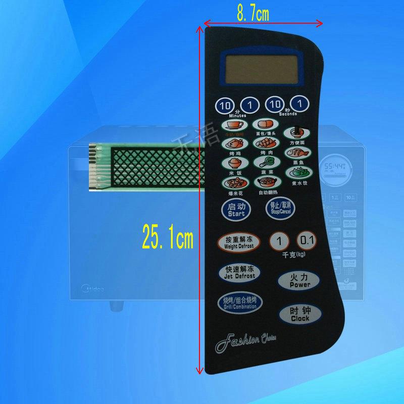 格兰仕 mikrovlnky panel / hlavní spínač na páku BD900CL23-Z1 filmu.