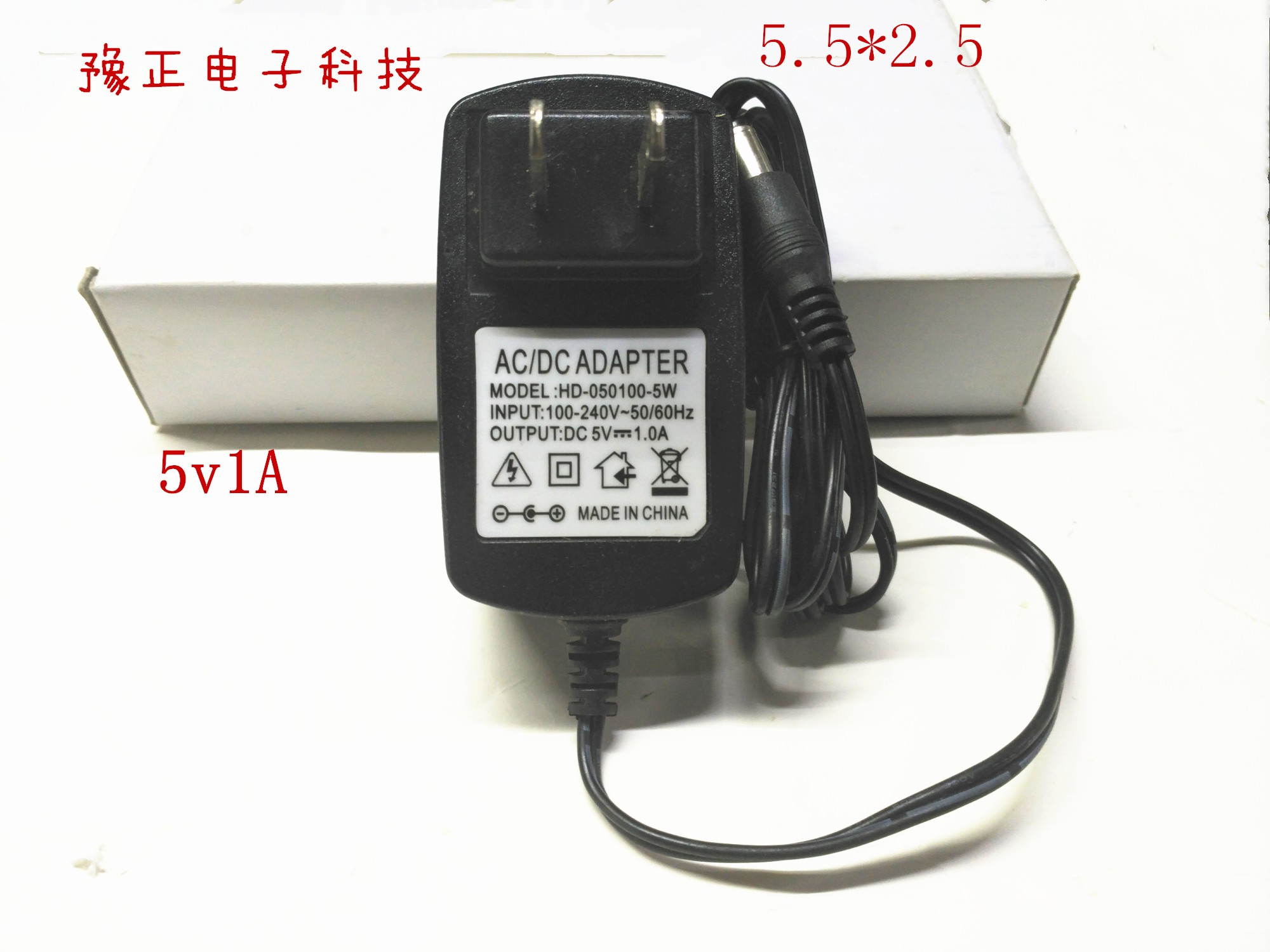 5V1a power adapter monitoring ADSL cat router 5V1000MA switching power supply charger line
