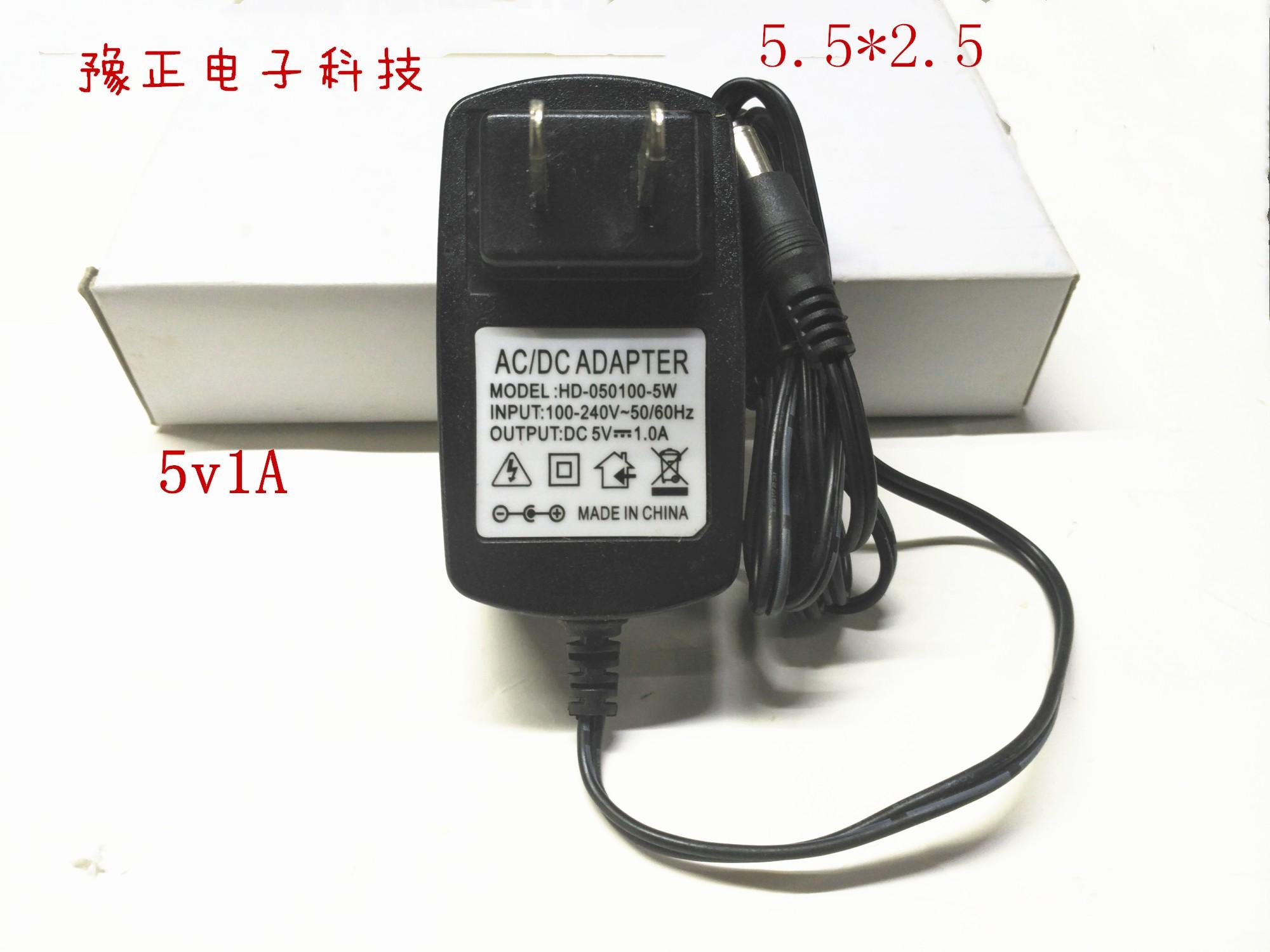 5V1a Katze ADSL - router adapter überwachung 5V1000MA schaltnetzteil - Linie