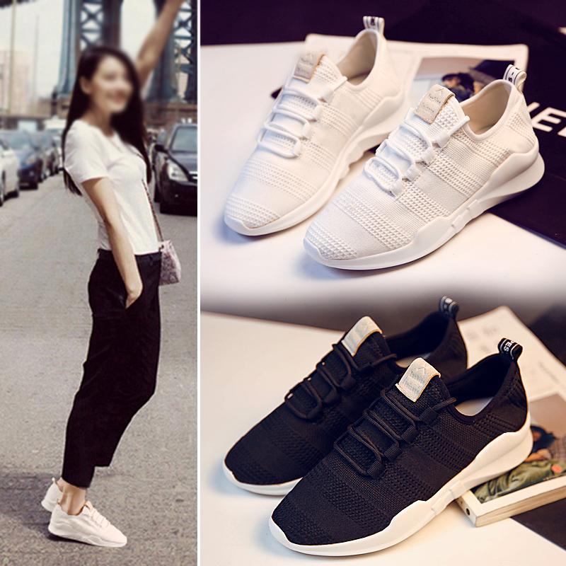 运动鞋女2017秋季新款百搭透气跑步鞋百搭网面学生街景小白鞋女