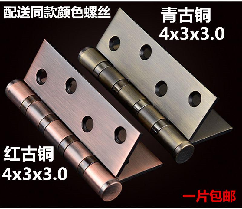 La esquina de la ventana de bisagra bisagra de los accesorios de hardware 9 de 17 mm de ancho en la venta de puertas y ventanas