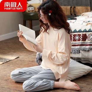 南极人品牌睡衣女士纯棉秋长袖少女学生宿舍韩版居家服套装春秋季