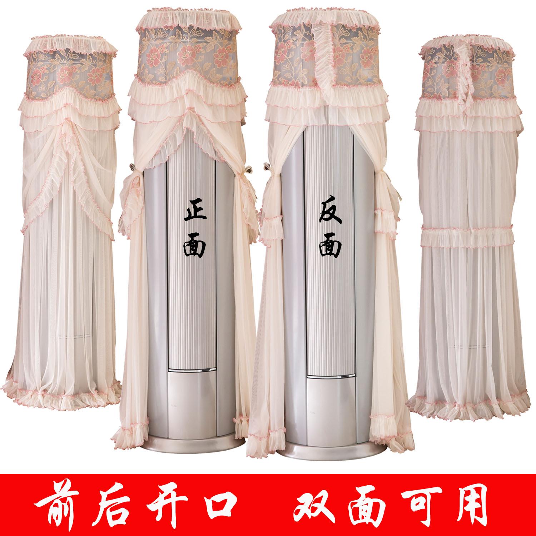 GREE i noch klimaanlage, Decken guiji 3P Chigo vertikale zylindrischen runde schönheit Hale, TCL - zylinder Staub - Reihe