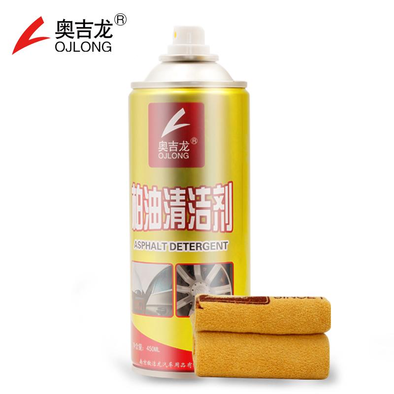удаление масла асфальт для уборки мощный Бо Сала асфальт моющее средство обеззараживания белый краски для автомобилей не больно