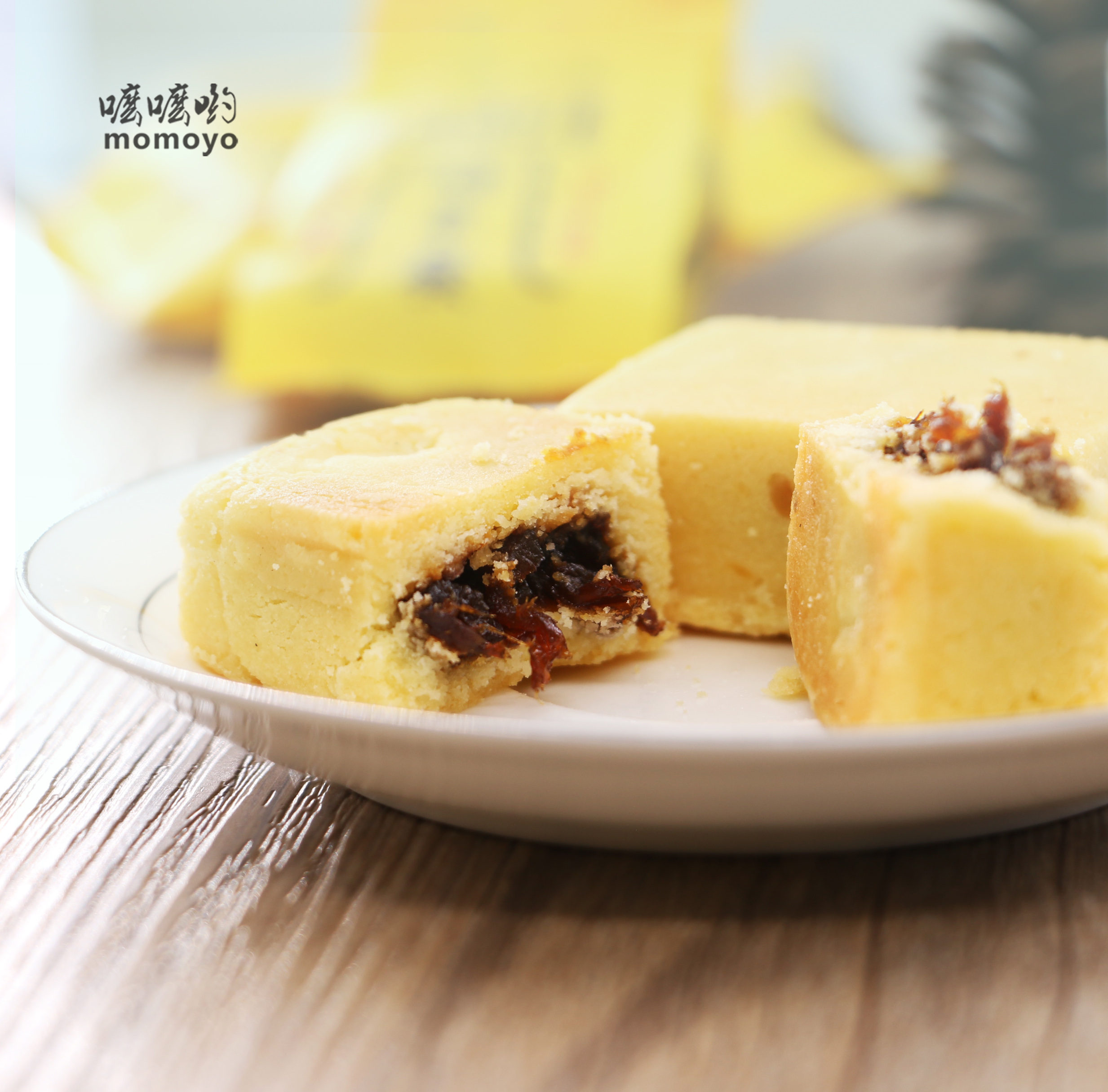 - είναι δώρο το γαλακτερό ανταλλαγή Ταϊβάν εδάφους κέικ ανανά χωρίς προσθήκη χειροποίητα καθαρή ανανά φρούτα πλήρωσης
