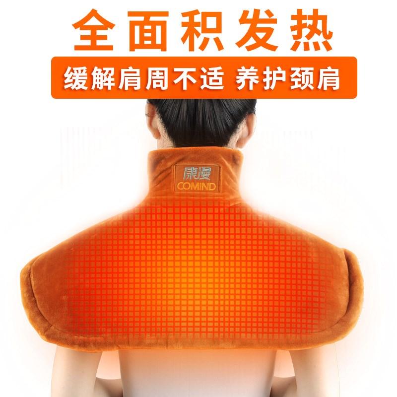 електрически отоплителни на рамото на топло за защита на шийните прешлени и горещ компрес чанта на рамото на г - ца мъж на средна възраст.