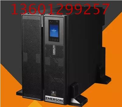 Emerson ITA-06k00AE1102C006000VA/6000W online UPS uninterruptible power supply 6KVA
