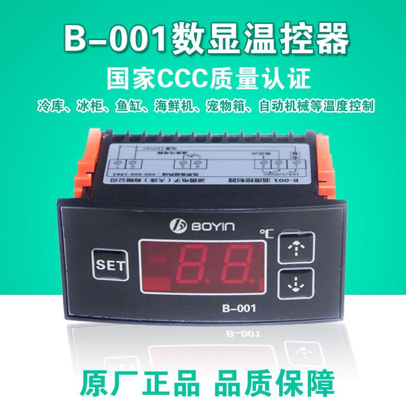 Digital display temperature controller, B-001 temperature controller, refrigerator, freezer, temperature controller, electronic temperature controller