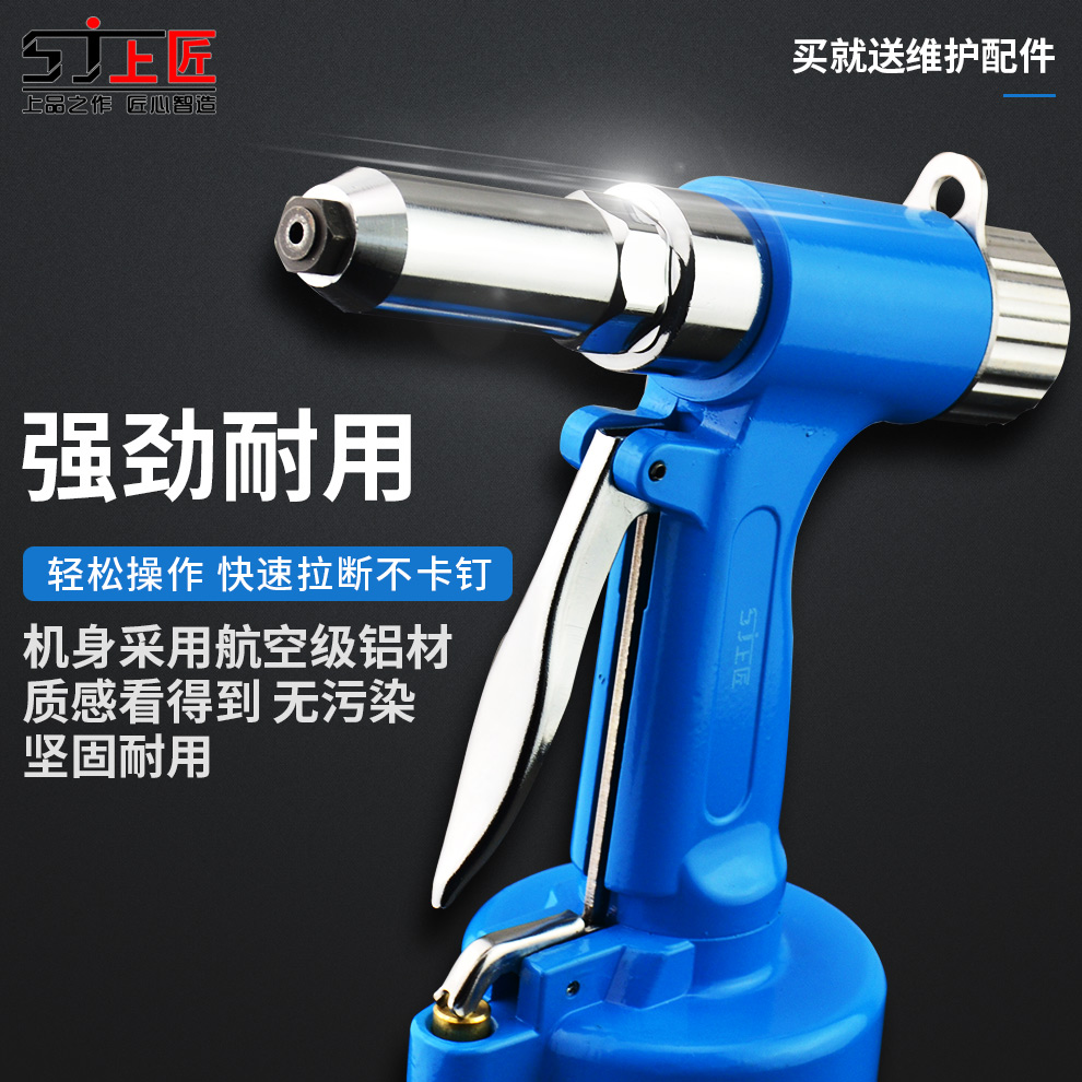 Direct selling on a pneumatic riveter 2017 industrial pneumatic riveting machine flash sale lightning delivery