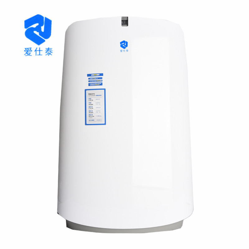 Love Thai air purifier, home formaldehyde, haze, PM2.5 smoke, bedroom, office, except smoke and dust