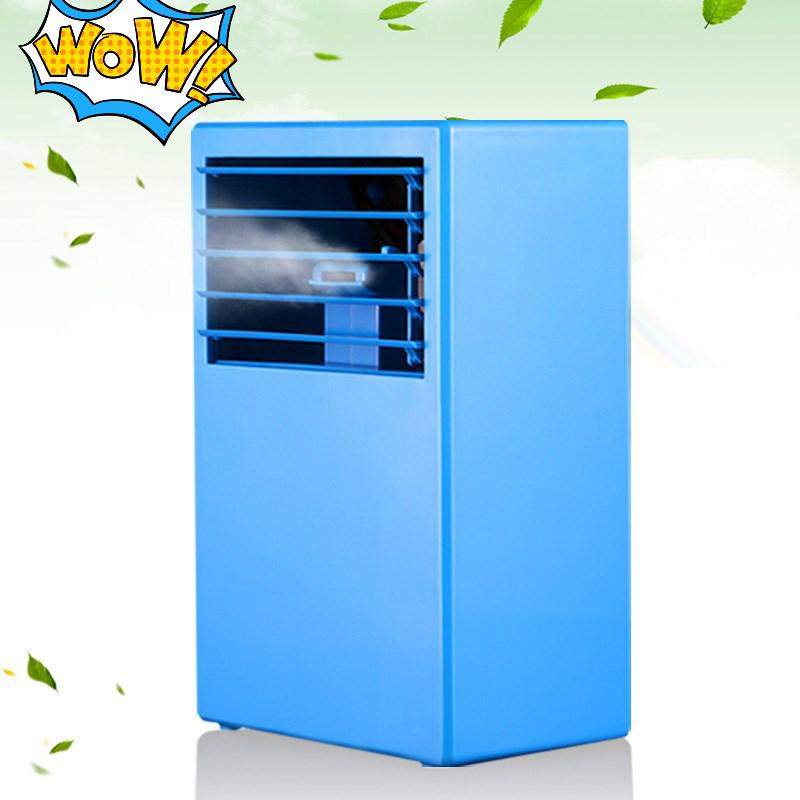 перезаряжаемые функции мини - научиться электрический вентилятор студентов 多温 артефакт с небольшой холодильник летом кондиционер общежитие в форме снижения электрический