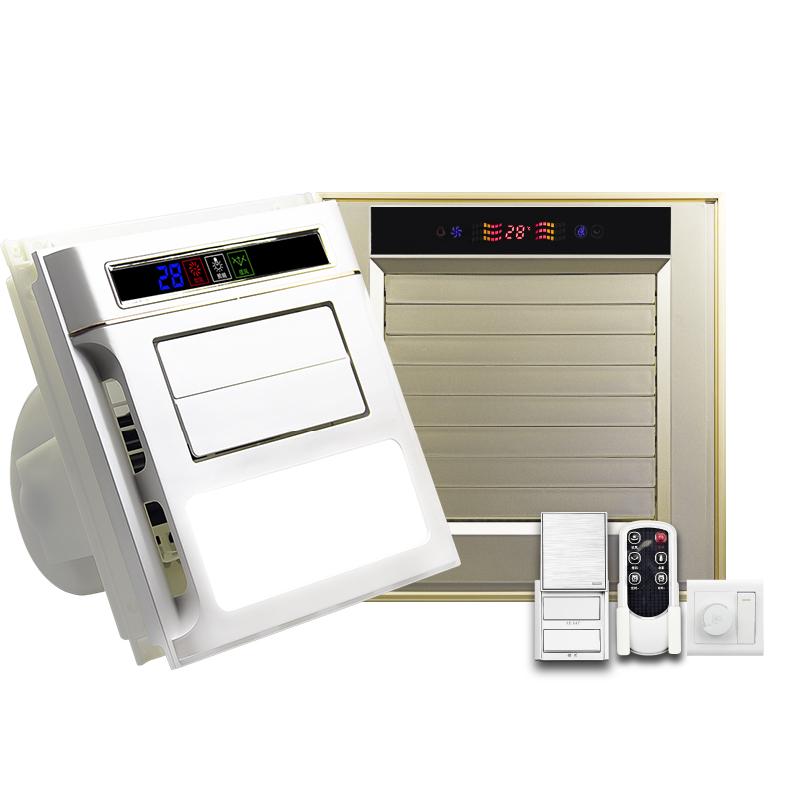 φαν με λάμπα μουγκός τουαλέτα κρύο κρύο - φαν κουζίνα ανεμιστήρα ανώτατο όριο ανεμιστήρας τηλεχειριστήριο κουζίνα πόρπη αλουμινίου