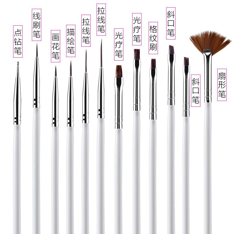 Manicure Kit 12 Manicure full set point pen pen pen pull nail drill brush pen Manicure phototherapy