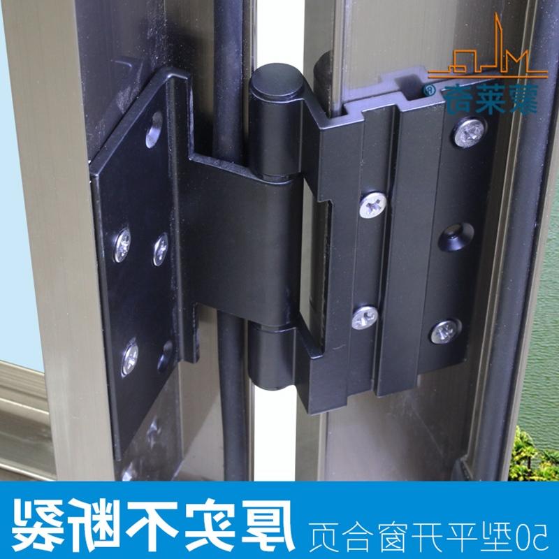 типа дюймов петли плоский открыть окно не ржавеет темно, в свою очередь, алюминиевых сплавов, двери и окна пластиковые петли крупных подчиненной петли