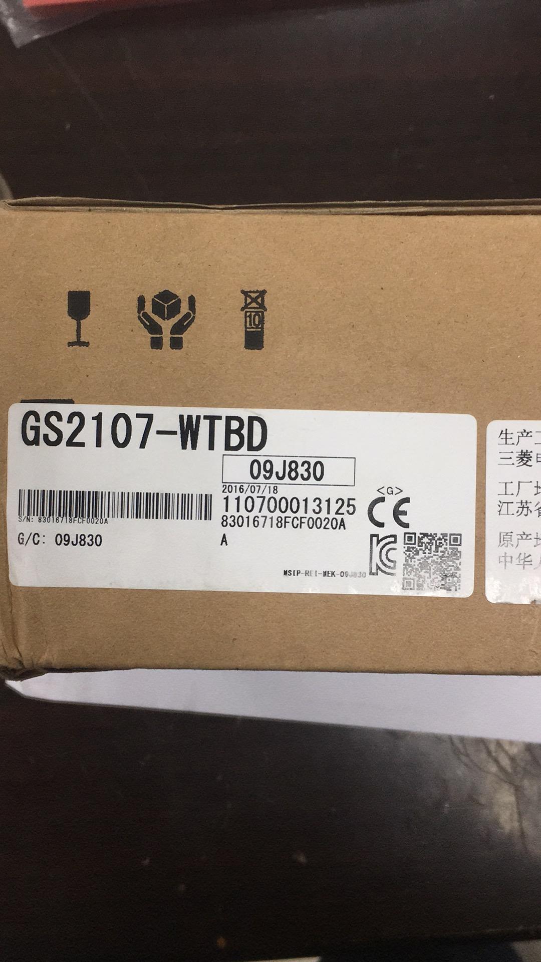 三菱タッチパネルGS2107-WTBD新しい規格品の現物実録代購