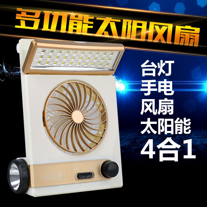 мини - холодильник КПК фонарик кондиционер малых солнечных кровать ручной бытовой общежитие студентов