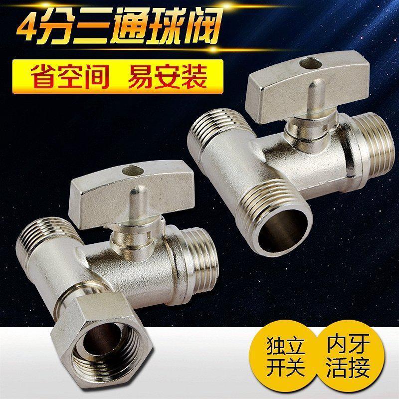 La puerta de acero inoxidable 304 universal de válvulas de acero inoxidable tres interruptores de separador de agua fría y caliente el agua válvula de ángulo