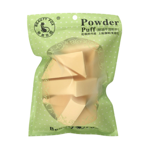 彩妆化妆棉粉扑海绵三角形菱形干湿两用BBCC粉底液干粉粉饼专用扑