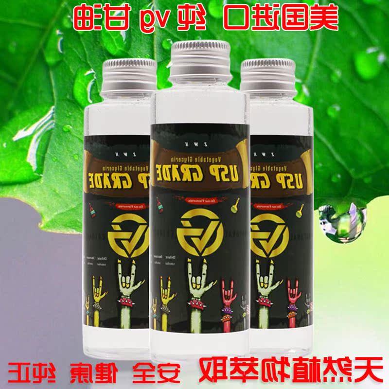 Diy жидкий дым быстро чисто VG растений импорт овощей Аутентичные пара крупных дым Procter & Gamble глицерин электронная сигарета