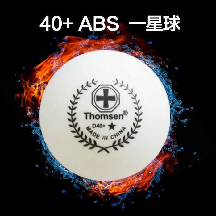 звезда бесшовных настольный теннис 40+ пластиковые АБС новых материалов, практика подготовки мяч только белый 100.