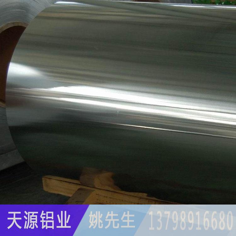 al - meleg al - 1060 tiszta alumínium távtartó hozott alumíniumból készült szigetelőanyagok és feldolgozott egyedi alumínium tabletta 0