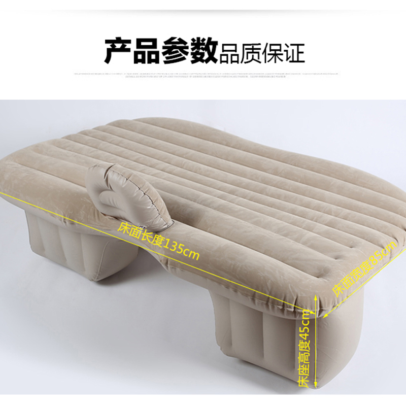 General lathe single mattress mattress equipment vehicle inflatable bed bed seat cushion car travel car car