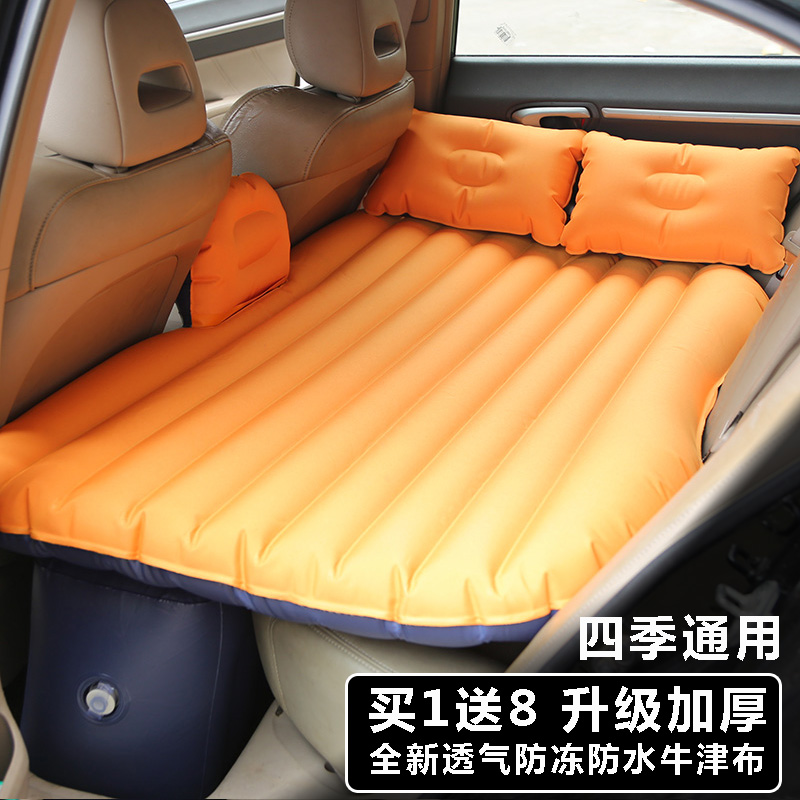 Outdoor vehicle mounted inflatable bed, general camping camper, gray rear seat air cushion, air cushion vehicle bed, vehicle mounted