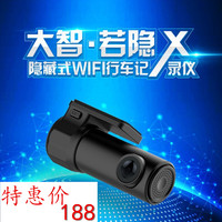Car hidden WIFI driving recorder HD night vision 24 hours parking monitoring mini 360 degree rotation