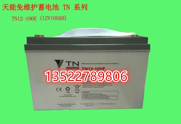 TN12-24C storage battery 12V24AHUPS for lead-acid battery of natural energy storage battery