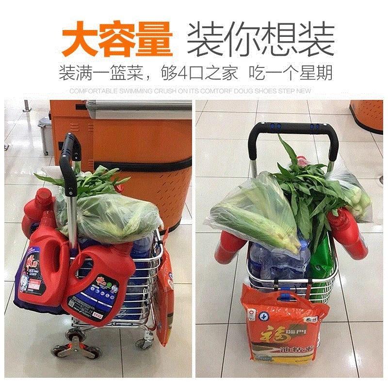 式超市够物爬楼拉拉车六轮八轮子家用买菜车拖车大容量帆布袋拉杆