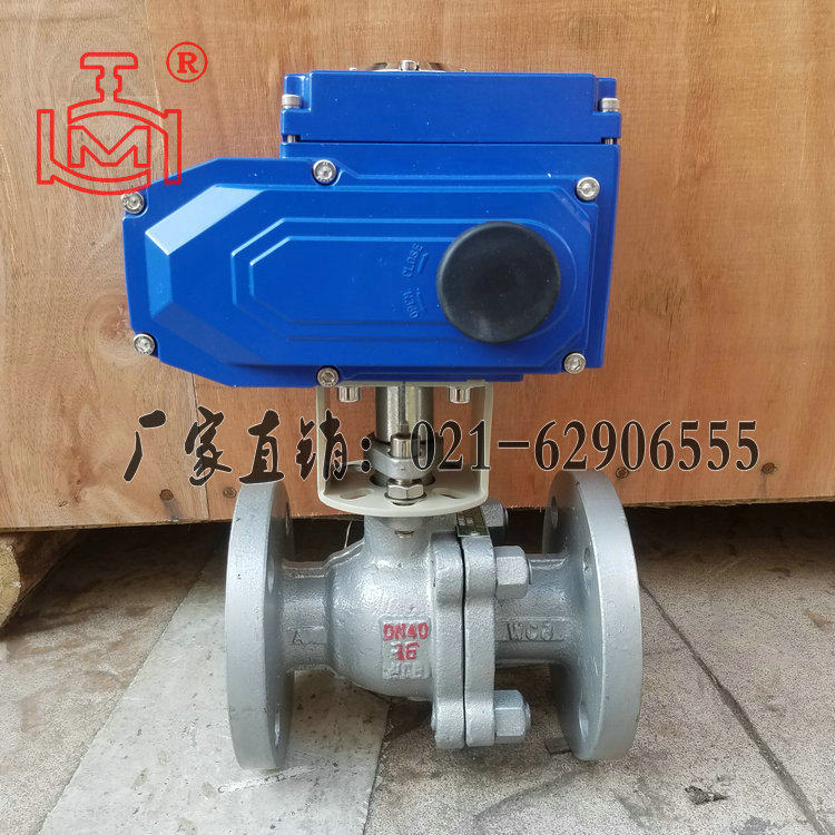 Shanghai Guanlong valve electric carbon cast steel flanged ball valves Q941F-16C O steam shut-off valve type valve
