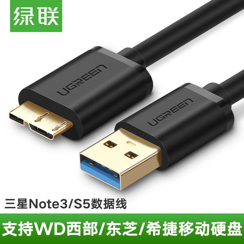 Relié à la Ligne verte Lian Samsung note3 / de la ligne de données usb3.0 WD Toshiba S5 de chargeur de disque dur mobile