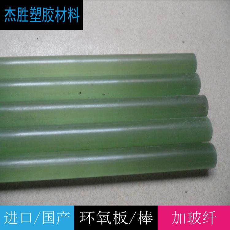 National package of 3240 epoxy resin board, insulation board, electrical board, glass fiber board zero cut processing